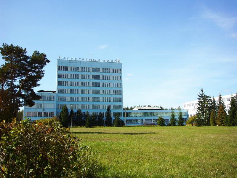 Лабораторный и административный корпуса завода